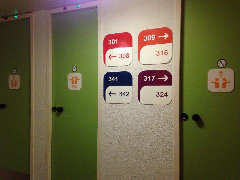 メッス Hotel F1 トイレシャワー
