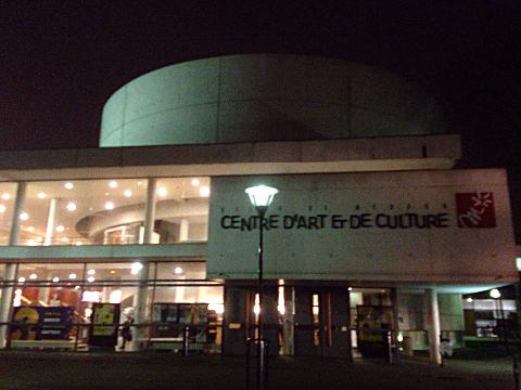 ムードン音楽院の隣の文化会館
