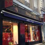 パリの楽器屋さん、Musique et Art