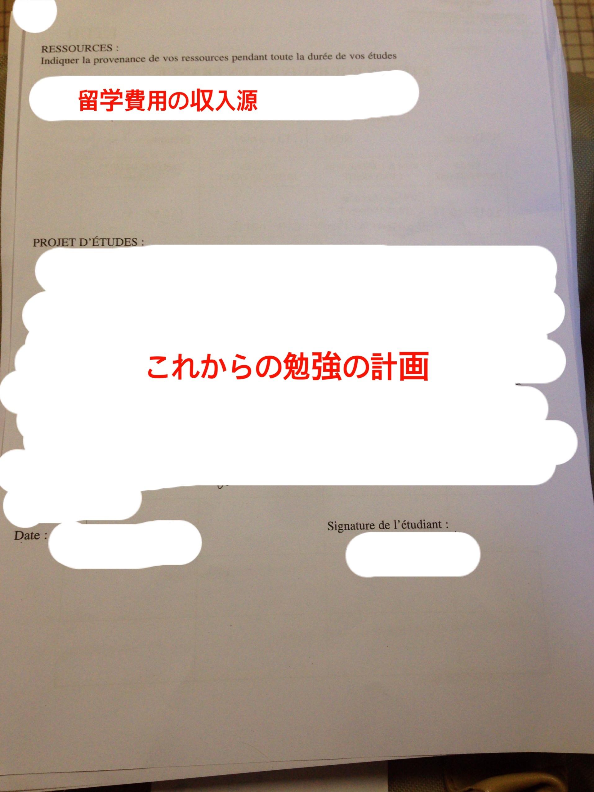 IMG_0277[1]