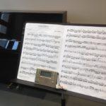 ムードン音楽院、1年の区切りの試験