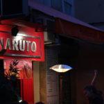 店長は日本人。エクス=アン=プロヴァンスのレストラン「なると」