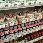 フランスのスーパーのお菓子がイオンでも買えちゃう!?